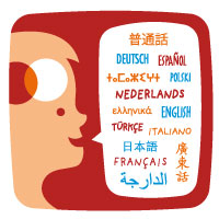 How bilingual children's languages influence each other [Season 1, Episode 10]